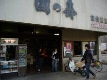 街じゅうアートin北九州2010スタッフブログ-高橋酒店