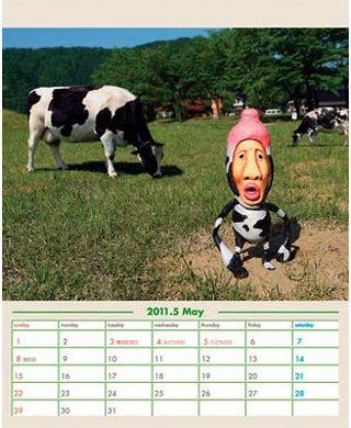 物欲☆通販パラダイス-こびとカレンダー1