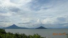 ラテンなおやじのぐうたらニカラグア生活-ニカラグアを象徴する風景