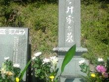 1011mokuさんのブログ-SN3D06440001.jpg