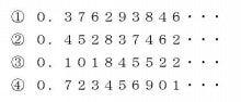 数学美術館 -実数を自然数で