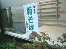 望月遥香@HAPPYくぇすちょん-2010101120130000.jpg