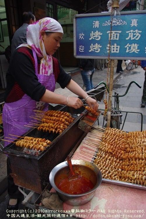 中国大連生活・観光旅行通信**-西安 ローカルフード