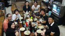 フィリピーナのブログ-マニラの甘い味に飽き、日本の味噌うどんパーティーの巻