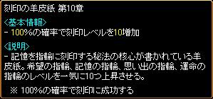RELI姫のおてんば(?)日記-10