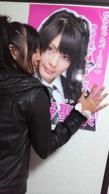 ほしの☆ぶろぐ-2010101800110000.jpg