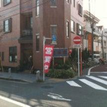 鎌倉町の信華園
