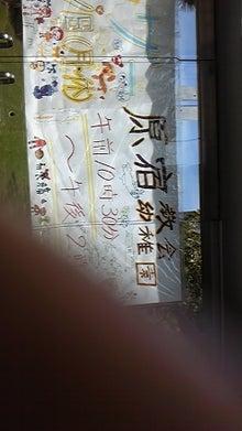 cafena.のブログ-DVC00310.jpg