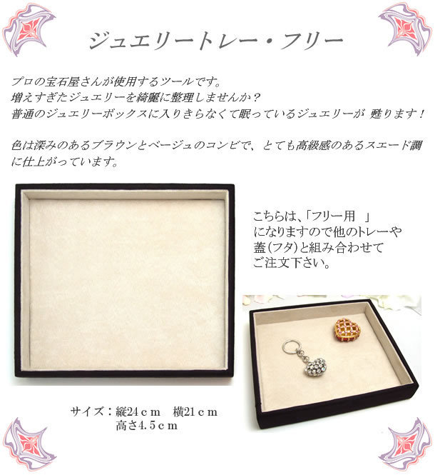 マザーコレクション ※東京・青山ABISTE「アビステ」取扱始めました!!-mother20101018-1