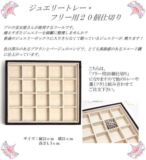 マザーコレクション ※東京・青山ABISTE「アビステ」取扱始めました!!-mother20101019-3