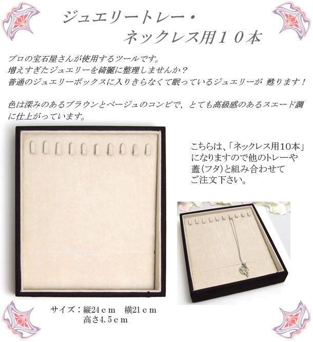 マザーコレクション ※東京・青山ABISTE「アビステ」取扱始めました!!-mother20101019-2