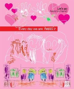 子供の絵を永遠の想い出として残しませんか?イラストレーターのりゃん(良)的日々-大阪府T.Mさまデザイン