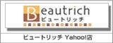beautrich Yahoo店
