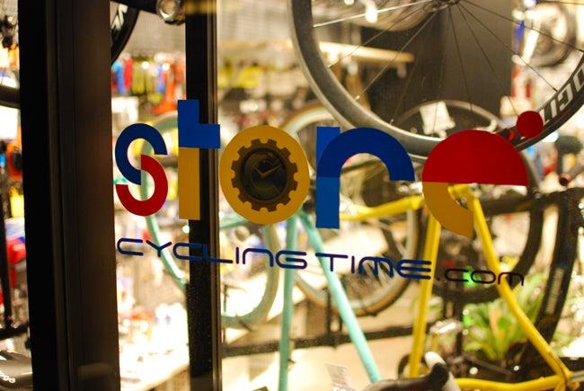 自転車改造計画-自転車 改造 ...
