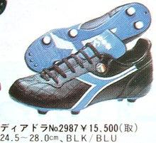 1987.3ダイ
