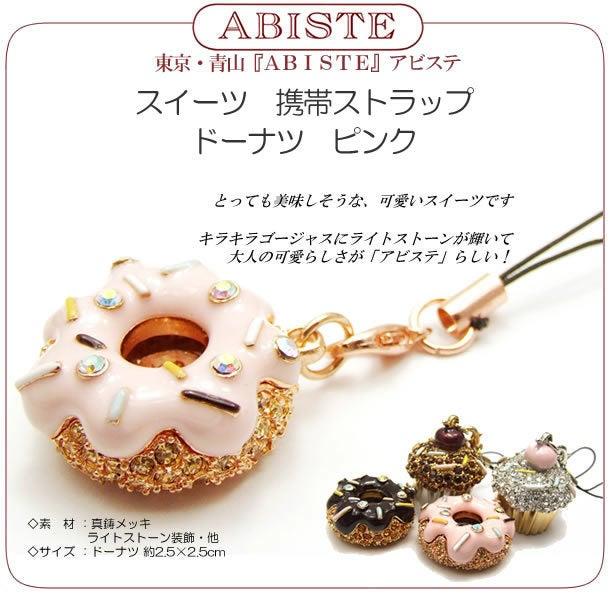 マザーコレクション ※東京・青山ABISTE「アビステ」取扱始めました!!-abiste20101019-1