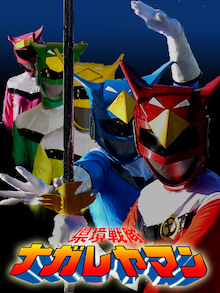 RICHMAN MOVIES. TOTAL ART Blog