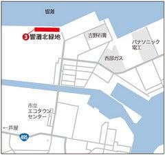 街じゅうアートin北九州2010スタッフブログ