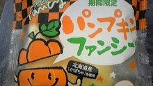 中居くんのほのぼの日記☆with KAT-TUN no K-101019_193753_ed_ed.jpg