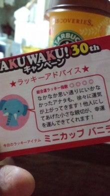 サザナミケンタロウ オフィシャルブログ「漣研太郎のNO MUSIC、NO NAME!」Powered by アメブロ-101019_2356~01.jpg
