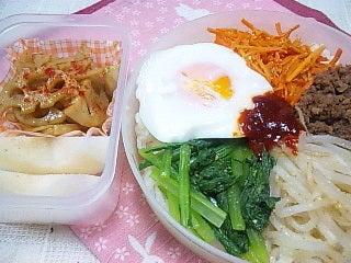 韓国料理サランヘヨ♪ I Love Korean Food-ビビンバ