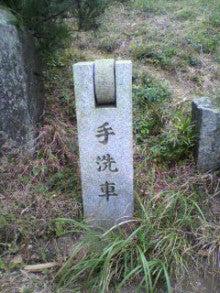 ☆蘭ラン日記☆ -2010102009400000.jpg