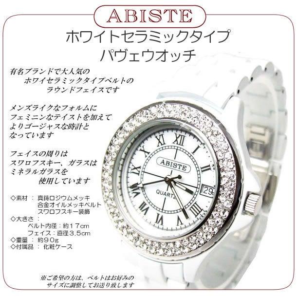 マザーコレクション ※東京・青山ABISTE「アビステ」取扱始めました!!-abiste20101020-1