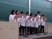 $関西学院KSC聖歌隊