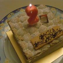 王子2歳の誕生日!