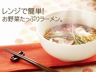物欲☆通販パラダイス-レンチン1