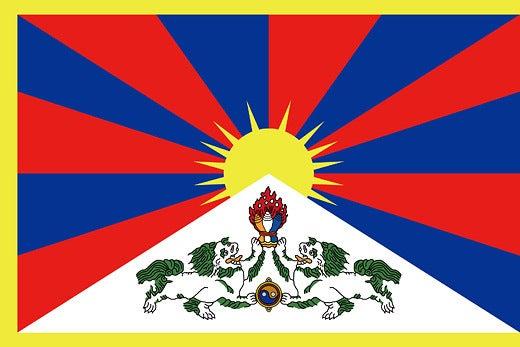 """山岡キャスバルの""""偽オフィシャルブログ""""「サイド4の振興(旧名:侵攻)」-チベット旗"""