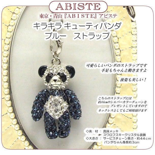マザーコレクション ※東京・青山ABISTE「アビステ」取扱始めました!!-abiste20101021-2