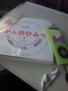 ほっとな毎日でありますように~(*^-^*)-101021_160842.jpg