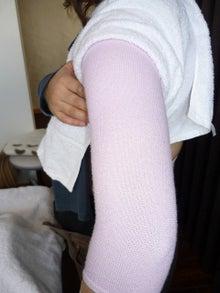 足健道 さと足ツボ療術院のブログ