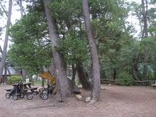 歩き人ふみの徒歩世界旅行 日本・台湾編-高浜町の公園