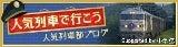 椎名へきゑ公式ブログ