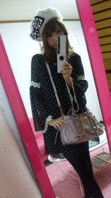 夏原友理オフィシャルブログ「Yuri's blog」Powered by Ameba-101020_205547.jpg