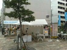$食べ歩KING(タベアルキング) 事務局のブログ-2日目
