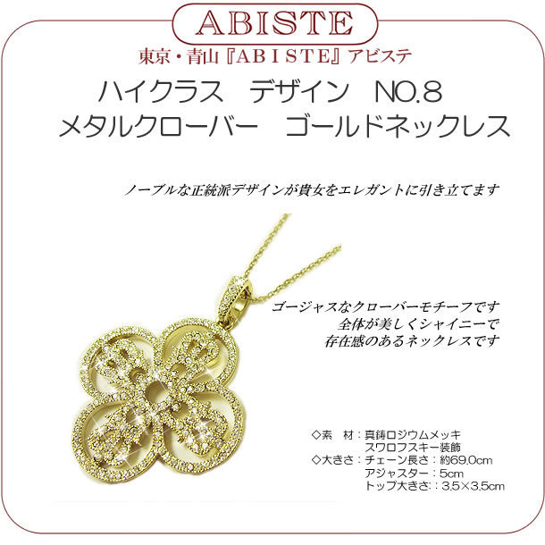 マザーコレクション ※東京・青山ABISTE「アビステ」取扱始めました!!-abiste20101022-1