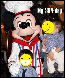 ☆ My SON-day  ~mamanと息子のラブダイアリー~☆