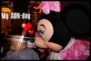 $☆ My SON-day  ~mamanと息子のラブダイアリー~☆