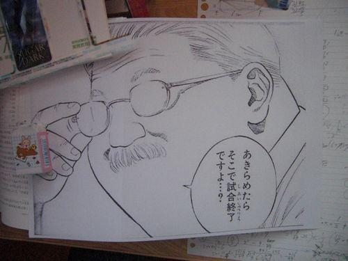 """山岡キャスバルの""""偽オフィシャルブログ""""「サイド4の振興(旧名:侵攻)」-間違い 6"""