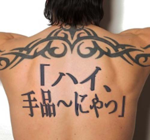 オタク向けのタトゥー『ヲタトゥー』を入れる人が増加。普通の会社員やおとなしそうな人たちが… [無断転載禁止]©2ch.netYouTube動画>1本 ->画像>60枚
