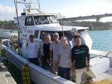沖縄から遊漁船「アユナ丸」-釣果(22.09.25)