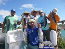 沖縄から遊漁船「アユナ丸」-釣果(22.08.14)