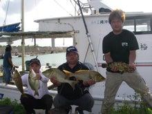 沖縄から遊漁船「アユナ丸」-釣果(22.08.20)