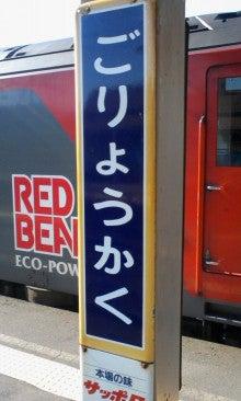 Verde Rayo 管理人Blog~緑風~-101023_1043~01.jpg