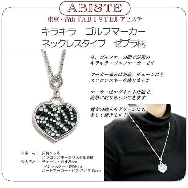 マザーコレクション ※東京・青山ABISTE「アビステ」取扱始めました!!-abiste20101023-1