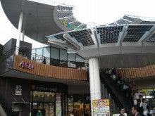 あゆ好き2号のあゆバカ日記-イオンレイクタウン店