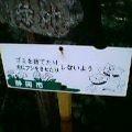 $女医風呂 JOYBLOG-fun1